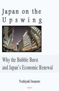 Japan on the Upswing:. Why the Bubble Burst and Japan's Economic Renewal