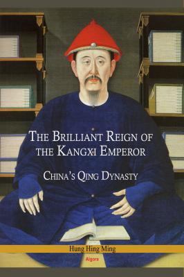 The Brilliant Reign of the Kangxi Emperor. China's Qing Dynasty